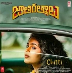 Chitti song download
