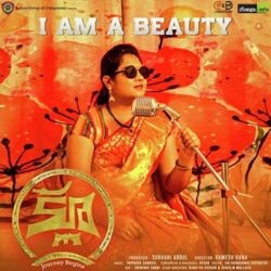 Clue naa songs download