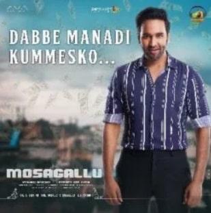 Dabbe Manadi Kummesko naa songs download