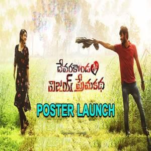 Devarakonda Vijay Premakatha naa songs download