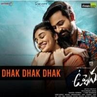 Dhak Dhak Dhak naa songs download