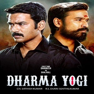 Dharma Yogi naa songs download