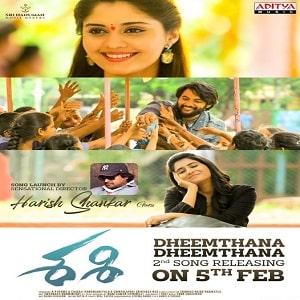 Dhemthana Dhemthana naa songs download