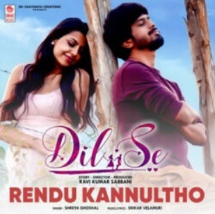 Dil Se naa songs downoad