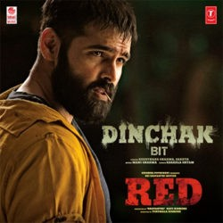 Dinchak naa songs download