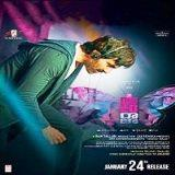 Disco Raja naa songs download