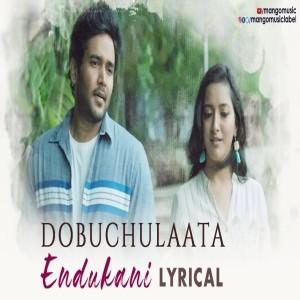 Dobuchulaata naa songs download