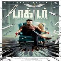 Doctor naa songs download