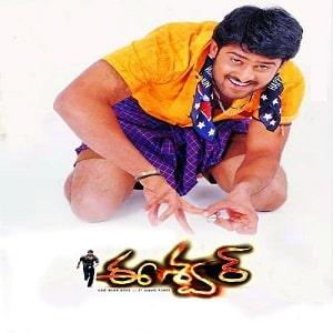 Eeswar naa songs download