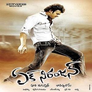 Ek Niranjan naa songs download