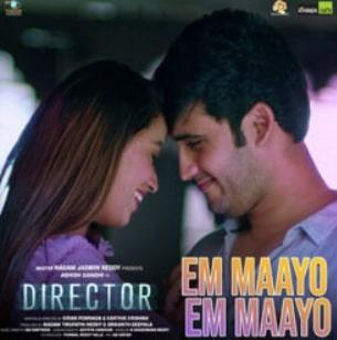 Em Maayo Em Mayo naa songs download