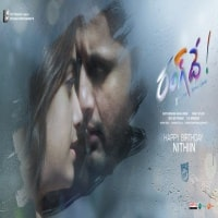 Emito Idhi naa songs download