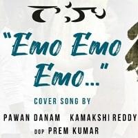 Emo Emo Emo naa songs download