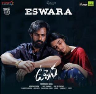 Eswara naa songs download