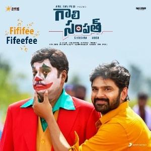 Fififee Fifeefee naa songs download
