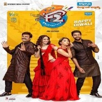 Fun And Frustration naa songs download