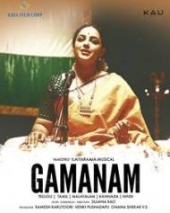 Gamanam naa songs download
