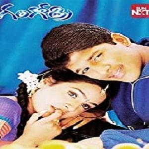 Gangotri naa songs download
