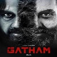 Gatham naa songs download