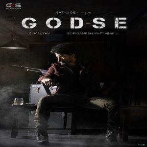Godse naa songs Download