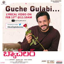 Guche Gulabi naa songs download