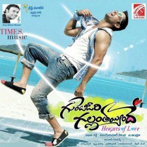 Gunde jaari Gallanthayyinde naa songs download
