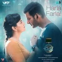 Harla Farla naa songs download