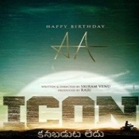 Icon naa songs download