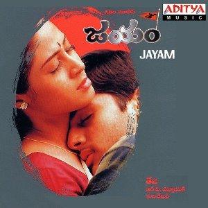 Jayam naa songs download