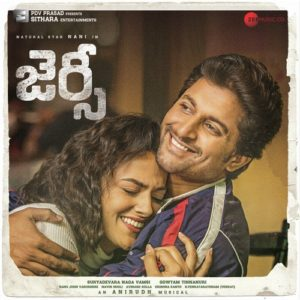 Jersey naa songs download