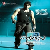 Julayi naa songs download