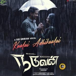 Kaalai Adhikaalai naa songs download