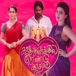 Kaathu Vaakula Rendu Kadhal naa songs download
