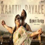 Kaattu Payale naa songs download