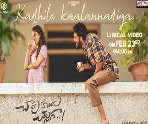 Kadhile Kaalannadiga naa songs download