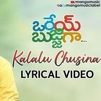 Kalalu Chusina Kannuley naa songs download