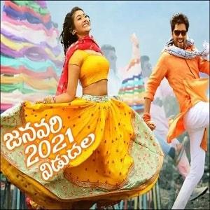 Kanaka Mahalakshmi naa songs download