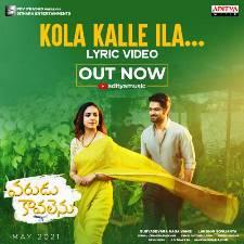 Kola Kalle Ilaa Naa Songs Download