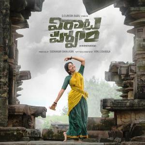 Kolu Kolu naa songs download
