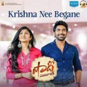 Krishna Nee Begane naa songs download