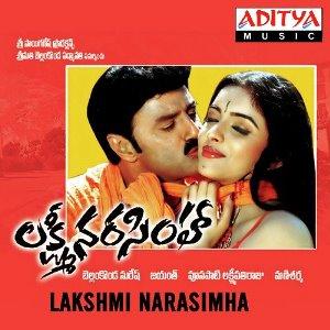 Lakshmi Narasimha naa songs download