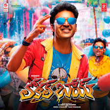 Local Boy naa songs download