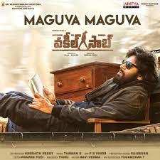 Maguva Maguva naa songs download