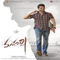 Maharshi naa songs download