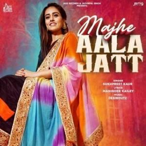 Majhe Aala Jatt song download