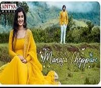 Manasa Cheppave naa songs download