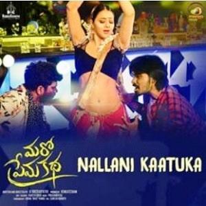 Maro Prema Katha naa songs download