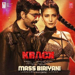 Mass Biryani naa songs download