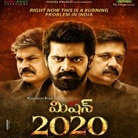 Mission 2020 naa songs download