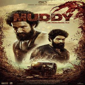 Muddy naa songs download